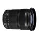 Canon Lense EF 24-105mm F3.5-5.6 IS STM