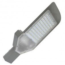Ielu apgaismojuma gaismeklis Optonica LED 50W / 6000K