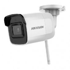 IP kamera HikVision DS-2CD2041G1-IDW1 2.8mm