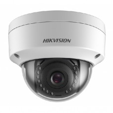IP kamera HikVision DS-2CD1143G0-I 2.8mm